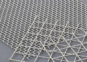 China 0.5MM Mine Double Stainless Steel Crimped Wire Mesh on sale