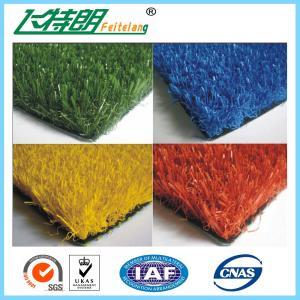 Quality PP Kindergarten Artificial Grass Roll False Lawn V Shape PE 8 - 10  Years Warranty for sale