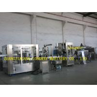 Buy cheap Famous Filling Machine for plastic Bottle In China Longway Factory product
