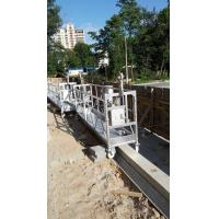 Buy cheap Manufacturer100% copper gearing Aluminum 380v building maintenance  wire rope suspended platform product