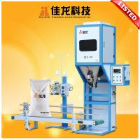 Quality Auto Stiching Beans / Granules Packing Machine , Granule Filling Machine for sale