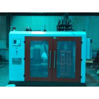 Quality Fully Automatic Blow Molding Machine 1L lubrication oil container with defleshing and IML for sale