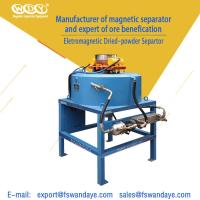 Quality Mineral Processing Magnetic Separator Machine Magnetic Field Strength 3T for sale