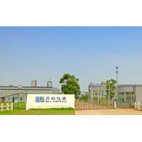 BeiLi Chemicals (Zhangjiagang) Co., Ltd.