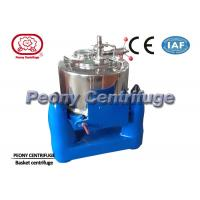 Buy cheap Manual Top Discharge Solid Bowl Basket Centrifuge for Algae Concentration product