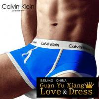 Buy cheap Blue Travel Spandex Breathable Personalised Underwear for Men product