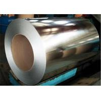 Good Tenacity Prime Hot Rolled Steel Coils / Durable Carbon Steel Coil