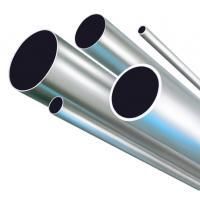 Quality Steel Pipe for Fluid Transport for sale