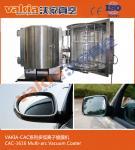 Quality Car Mirror Metallizing Machine Vertical Vacuum Metallizing Equipment for sale