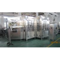Quality Sparkling Drinks Carbonated Soda Filling Machine 20000BPH Customized Voltage for sale