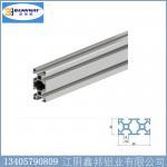 Quality 6063-T5  3060mm T-Slot Aluminium Profile System for sale