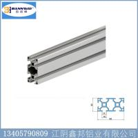 Buy cheap 6063-T5 3060mm T-Slot Aluminium Profile System from wholesalers