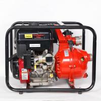China Portable high pressure Fire Water Pump on sale