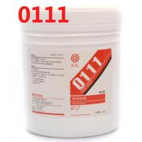 Quality Silicone Thermal Conductive Grease 0111 thermal grease for cpu or LED chip for sale