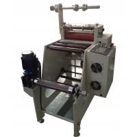 Buy cheap Adhesive Tape and PVC Film Lamination Cutting Machine with Conveyor belt product