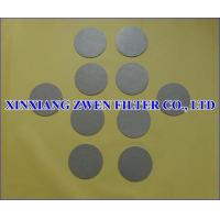 Buy cheap Titanium Frit Disc from wholesalers