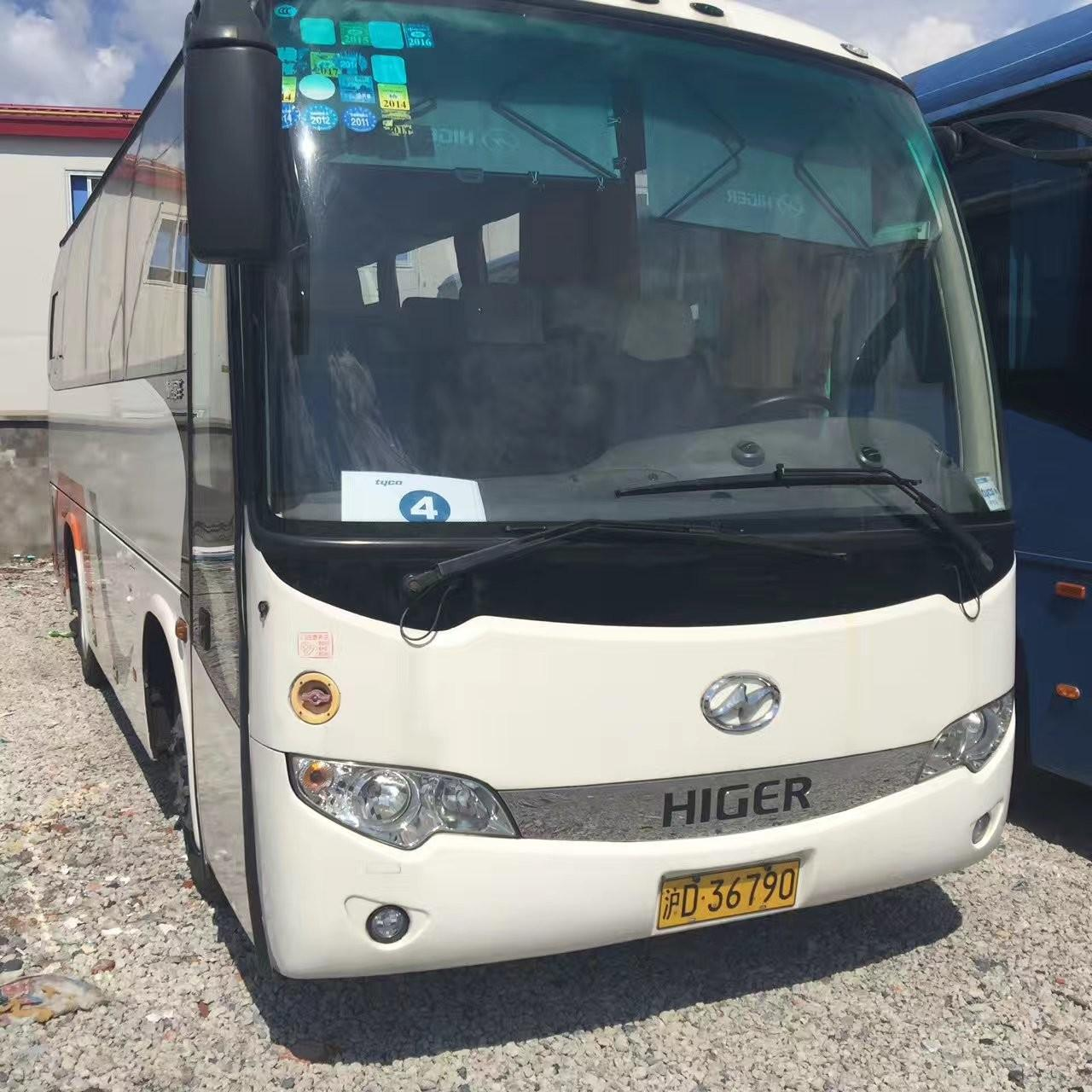 Buy cheap 2010 Higer 30seats bus for sale from shanghai china from wholesalers