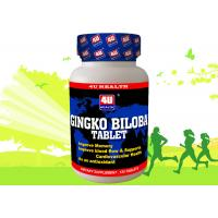 Buy cheap Gingko Biloba capsule Cardiovascular Health Supplements 120 Tablets product