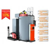 Cheap Gas Fired Steam Boiler With Vertical Style , Environmentally-friendly Emission wholesale