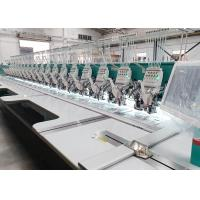 China Commercial Taping Embroidery Machine / Computerized Logo Embroidery Machine on sale