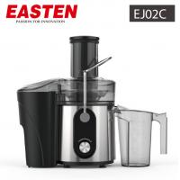 Quality 800W Multi-functional Electric Orange Juicer EJ02C / 2.0 Liters Power Juicer Produced by Easten for sale