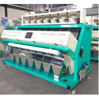 Quality APPLICATION IN SELECTION OF ARABIC COFFEE,COFFEE BEAN COLOR SORTER MACHINERY FROM CHINA for sale