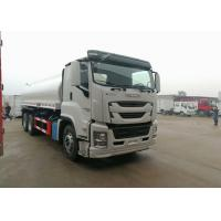 Quality ISUZU Commercial Water Truck , 6x4 20CBM Water Container Truck For Water Delivery for sale