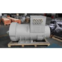 Quality AC Synchornous Marine Alternator 1000KW 60HZ Double Bearing with CCS Marine Certificate for sale