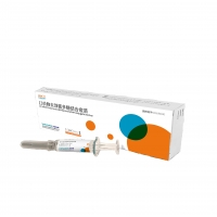 Buy cheap Prefilled Syringe Walvax Pneumo Conjugate 13 Valent Vaccine from wholesalers