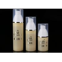 Buy cheap 15ml 30ml Airless Liquid Foundation Pump Bottle , Airless Bottles W Pump & Cover from wholesalers