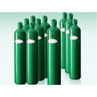 1333-74-0 Medical Gas , H2 Liquid Hydrogen Gas For Treating Kinds Of Disease