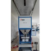 Quality Auto Weighing Bagging Sunflower Seed Machine 500g - 5kg with HF500 Hot Sealing for sale