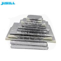 Buy cheap Ultra Thin Meidicine Vacuum Insulated Panels Thermal Insulation Panels from wholesalers