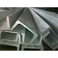 Quality Hot Rolled Structure Application 201 Stainless Steel Channel Bar SS Channels / 201 Channel bar for sale