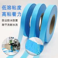 China blue 20mm sealing hot tape Waterproof Reinforced Surgical Gown Work Wear Uniform For Hospital / Laboratory on sale