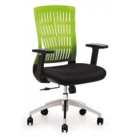 Buy cheap Flexible Back Mesh Chair from wholesalers