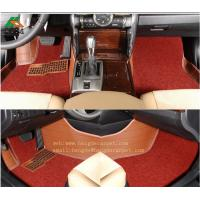Buy cheap coil car mat product
