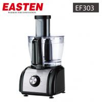 Quality Hot Sell Multifunctional2.4 Litres FoodProcessor EF303/ Quality Guaranteed Cheap800W FoodProcessor for sale