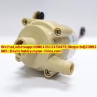 Quality Factory water motor pump price 12v dc mini brushless pump low pressure water pump for sale