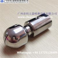Quality D25 CIP rotating tank washing nozzle for cleaning of small tank / container for sale
