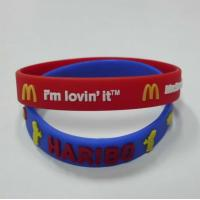 Quality Embossed Silicone Bracelets for Promotional, Embossed Silicone Wristband for sale