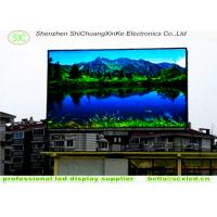 Quality Advertising Full Color Outdoor  LED Display  P10 , 1R1G1B SMD 3 in 1 for sale