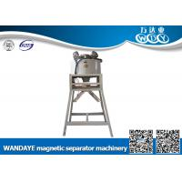 Quality Water / Oil Double Cooling Non Ferrous Metal Separator / Magnetic Iron Ore Separator for sale