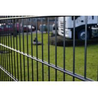 China Double wire panel, twin wire mesh fence, 2.5 m length on sale