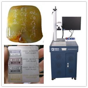 Buy cheap 30W Fiber Laser Marking Machine For Stones , Fiber Laser Marking System product