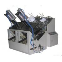 China Paper Plate Making Machine on sale