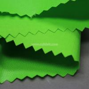 Buy cheap 40D delustering nylon plain fabric NDC-050 from wholesalers