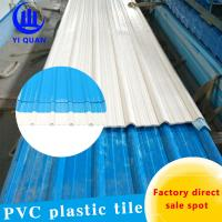 Quality Light Weight Upvc Trapeziodal Corrugated Wave Roof Tiles 11800 Mm Length Or Customized for sale