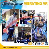 Quality Shocking Games Exciting Vibrating VR Simulator One Player 1550*1300*1270mm for sale