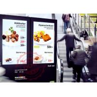 Quality 3G flood - standing lcd ad display / digital advertising panels with free software for sale